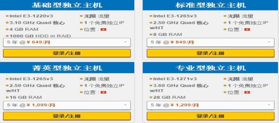 香港服务器(windows)