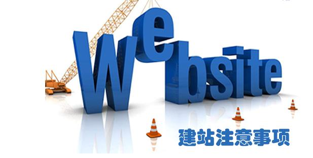 使用香港主机搭建的网站对内容收录有影响吗?