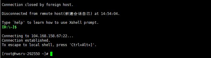 HostGator Linux VPS远程连接教程示例