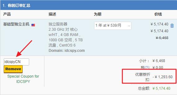 HostGator服务器20%促销优惠